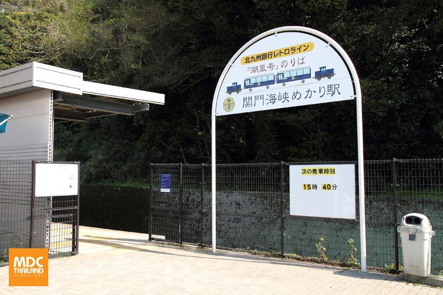 Mojiko Retro Train Shiokaze_16