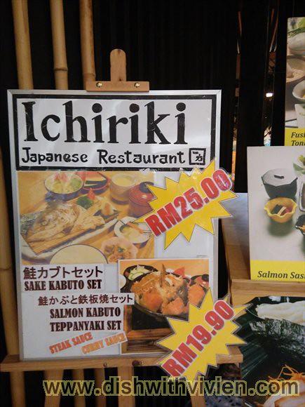 Ichirik2