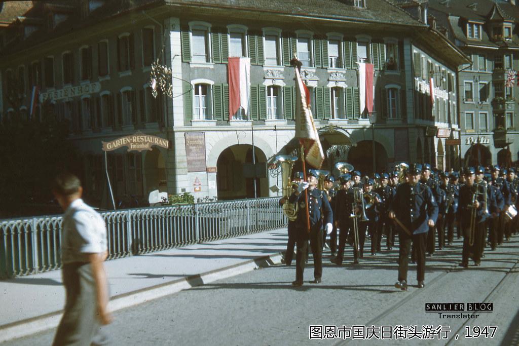 战后的瑞士05