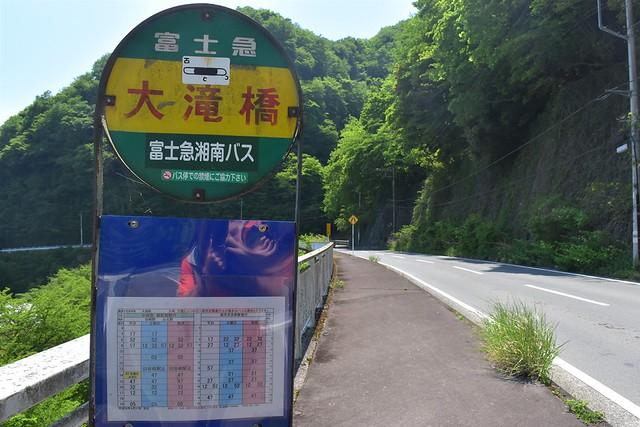 畦ヶ丸 大滝橋バス停