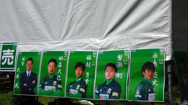 2017/05 J2第16節 京都vs岐阜 #08