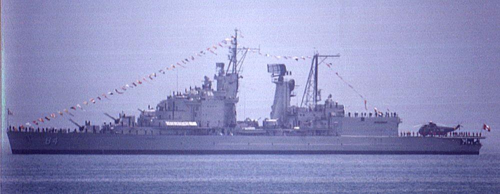 Resultado de imagen para BAP Aguirre (CH-84)