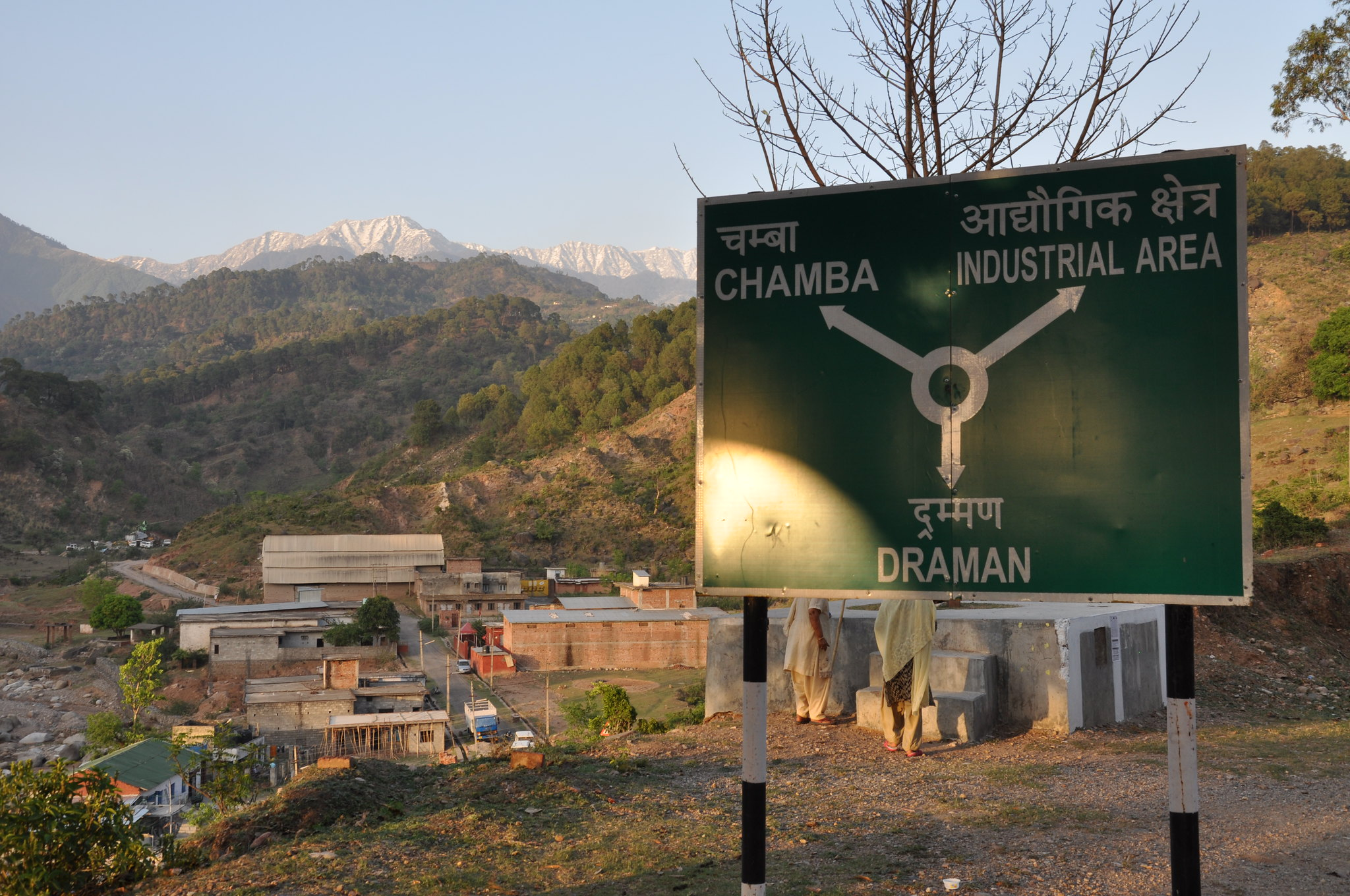 A sign board on the State Highway- 40 in Himachal Pradesh near the Industrial Area