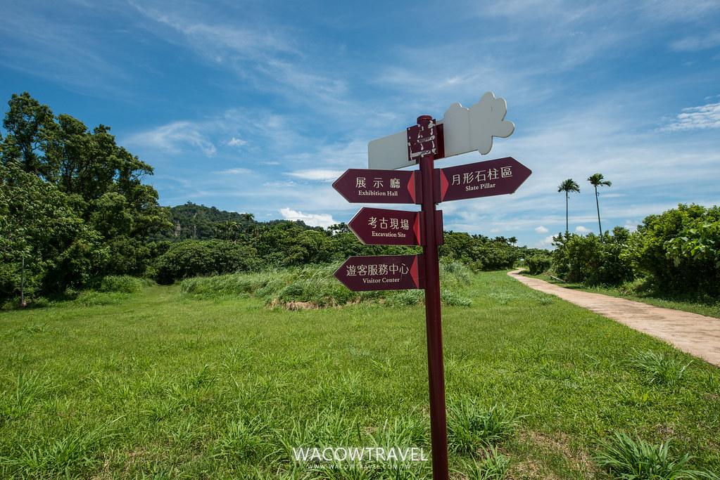 卑南文化公園月形石柱