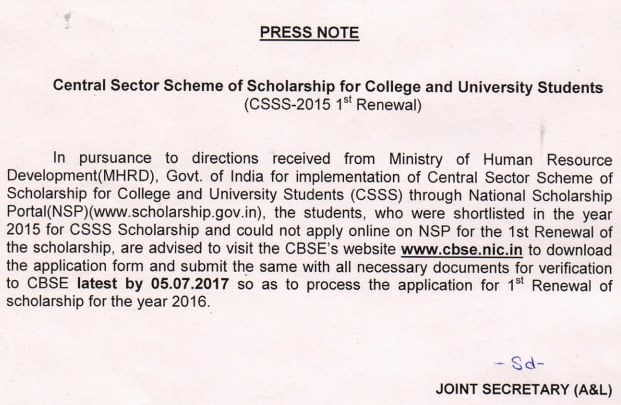 Central Sector Scholarship Renewal Notice