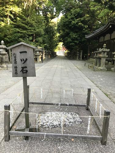 iwashimizuhatimangu47