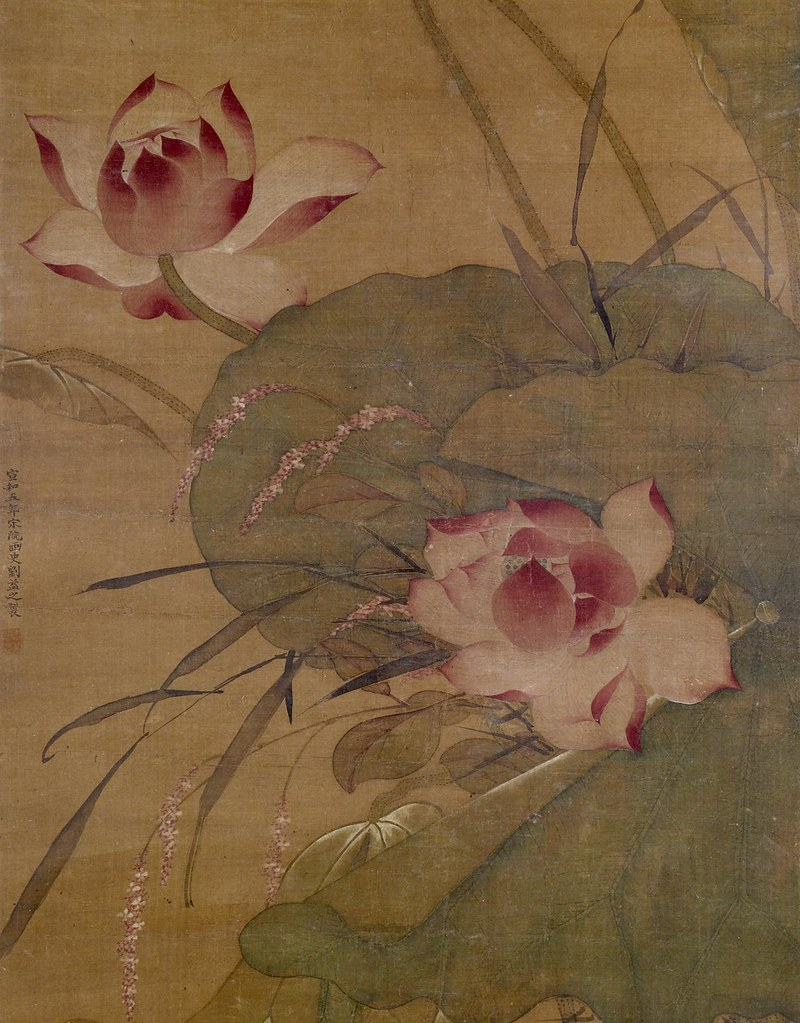 Anonymous chinese ducks in a lotus pond 17th 18th cent flickr anonymous chinese ducks in a lotus pond 17th 18th century izmirmasajfo