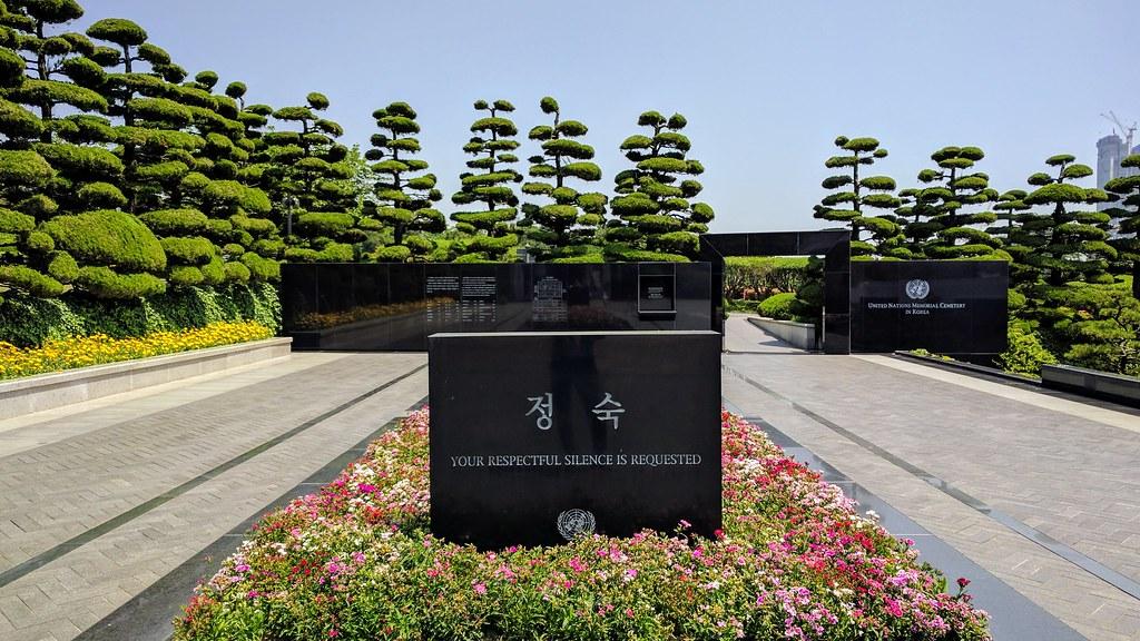 聯合國紀念公園入口肅敬立碑