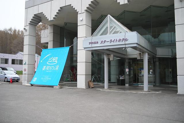 芦別スターライトホテル_01