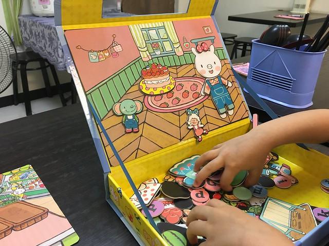 場景卡@小豬乖乖的歡樂遊戲寶盒