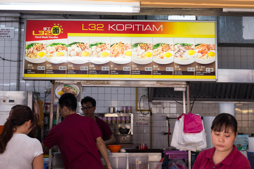 L32_Geylang_Storefront