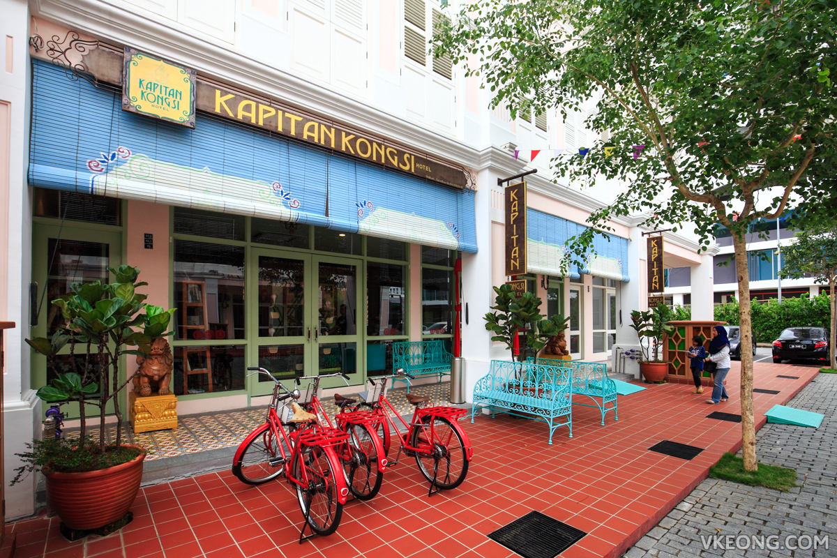 Kapitan Kongsi Melaka Hotel Front
