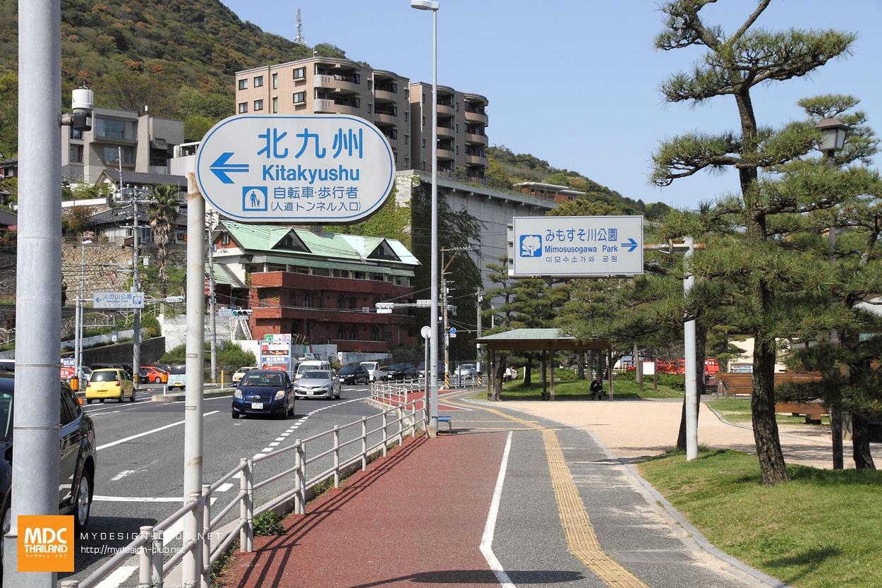 MDC-Japan2017-0133