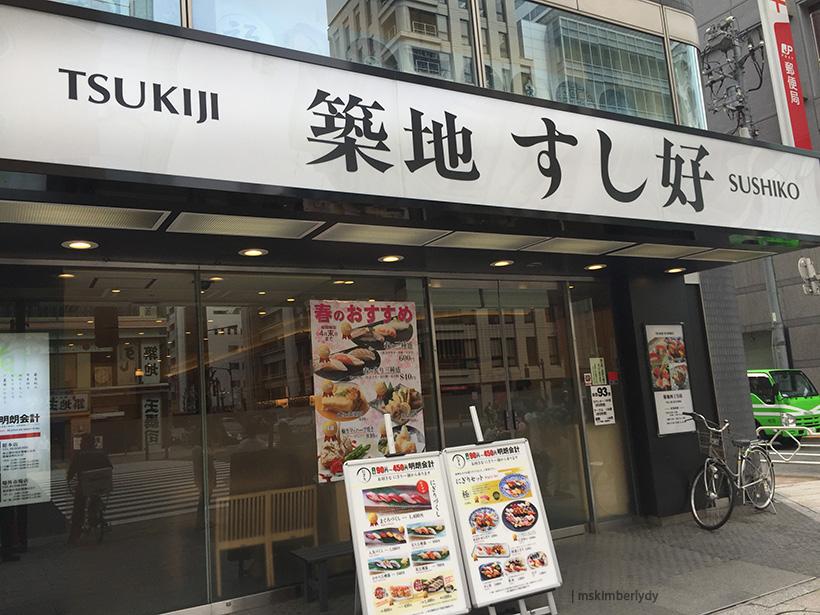 Tsukiji Sushiko