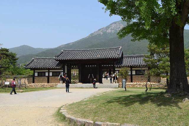 Naganeupseong Folk Village (17)