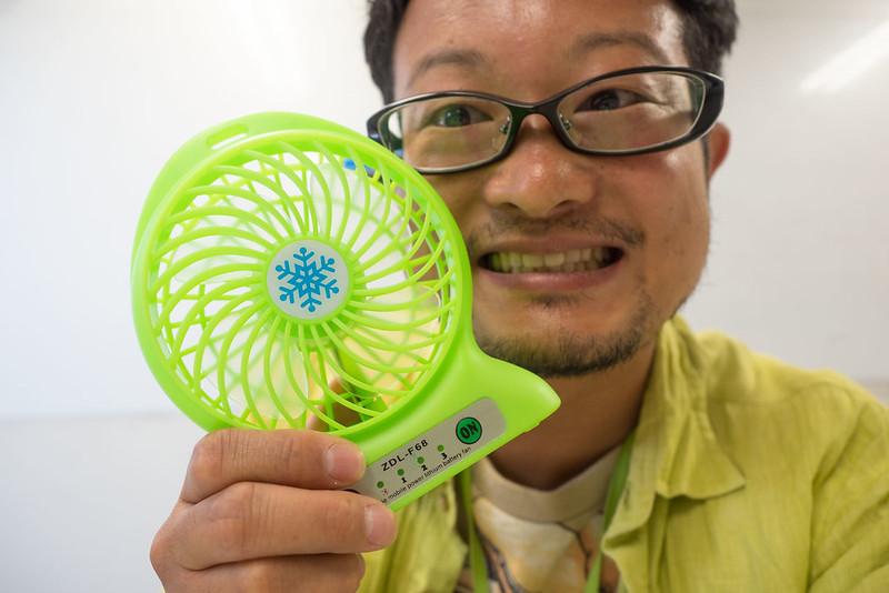 portable_fan-6