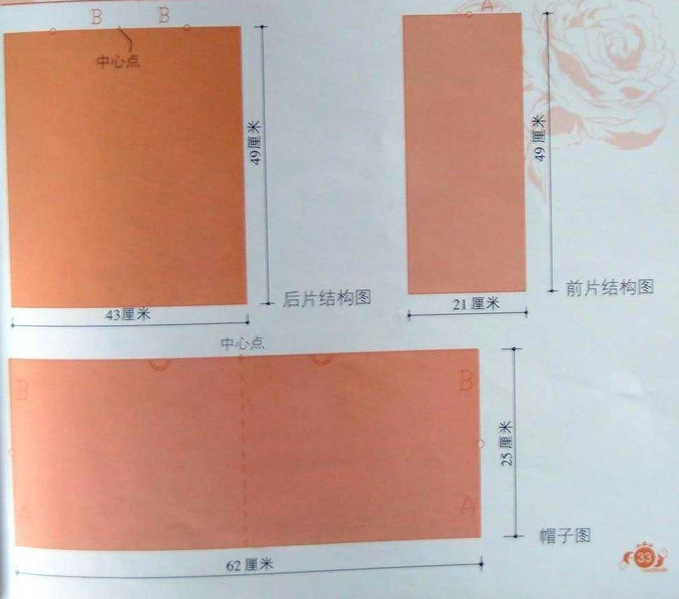 0157_Bian Zhi Wu Yu (38)