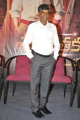Shamanthakamani Movie Teaser Launch Stills