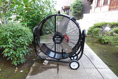 Nakatomi 75cm big fan