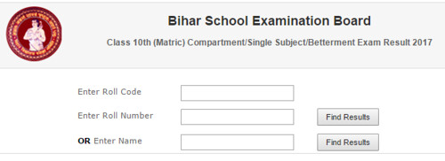 Bihar Board 10th Compartment Result 2017