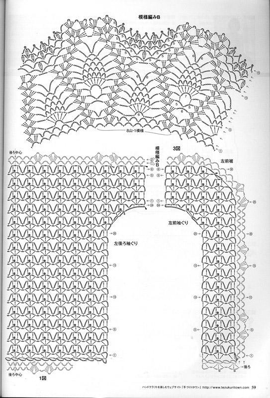 0798_knit beautiful Crochet (207)