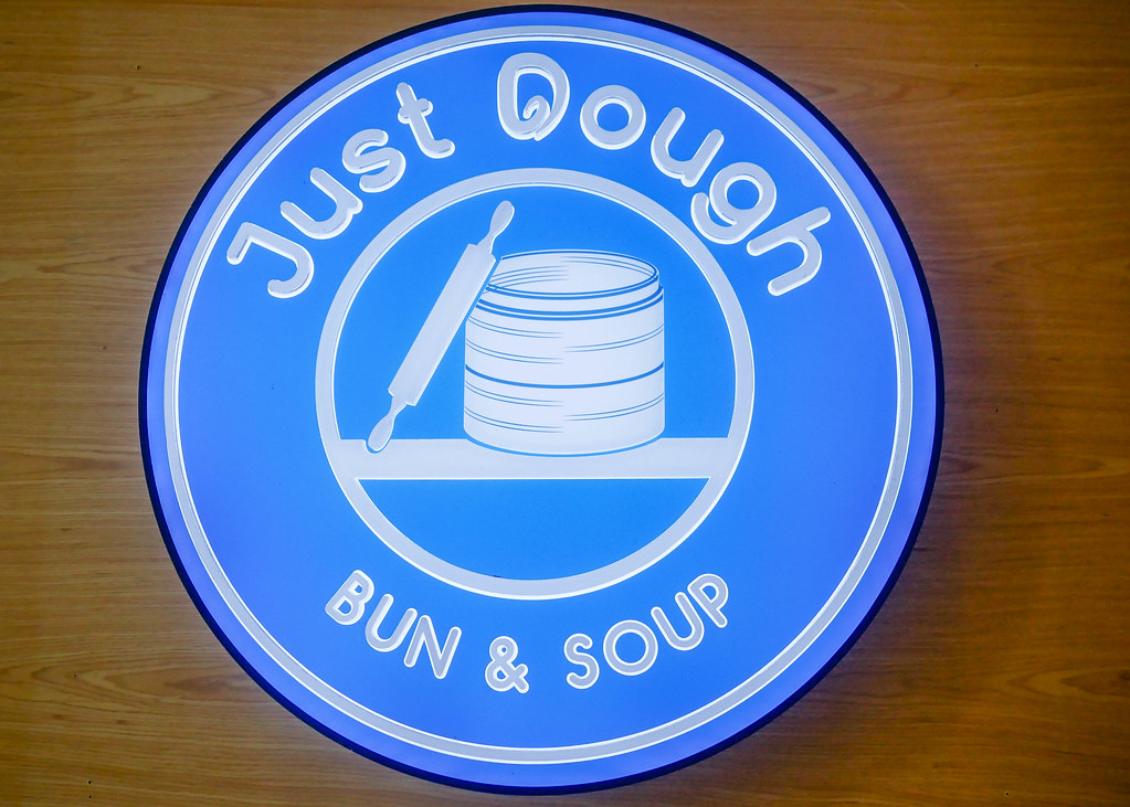 Just Dough Logo_edited