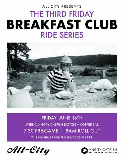 ACT_BreakfastClub_June_Flyer