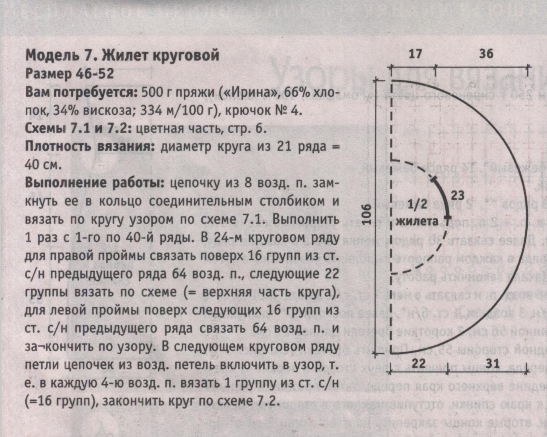 0492_Ксюша_6.12 (10)