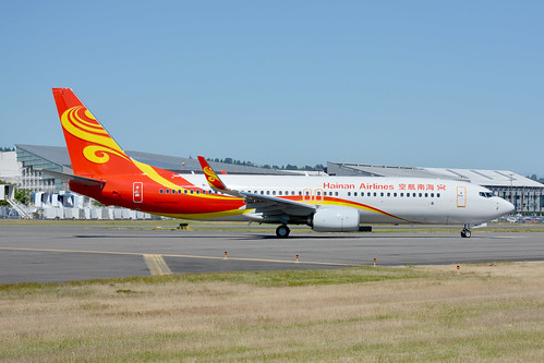 DSC_8778-HAINAN AIRLINES B737