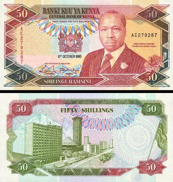 50 Šilingov Keňa 1990, P26a