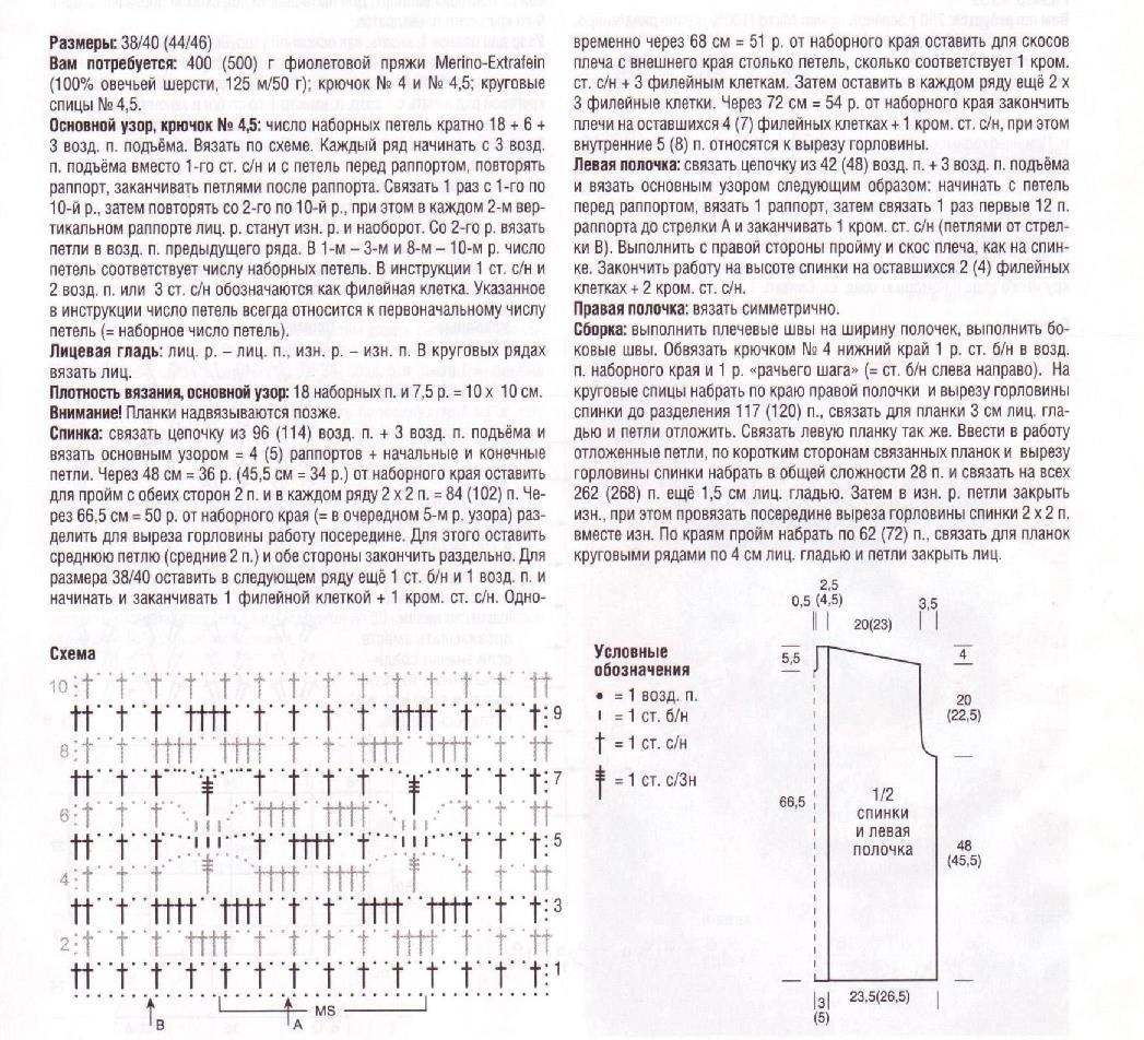 0174_DD1013_5 (2)