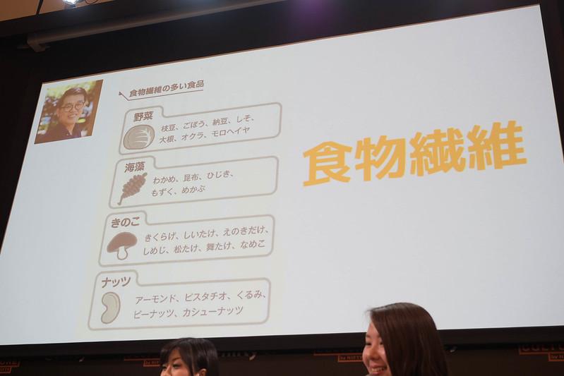 niku_beer_diet_vol2-21