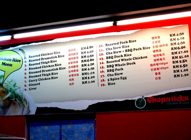 Chopsticks menu & prices