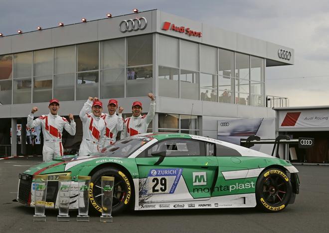 24h Nurburgring 2017