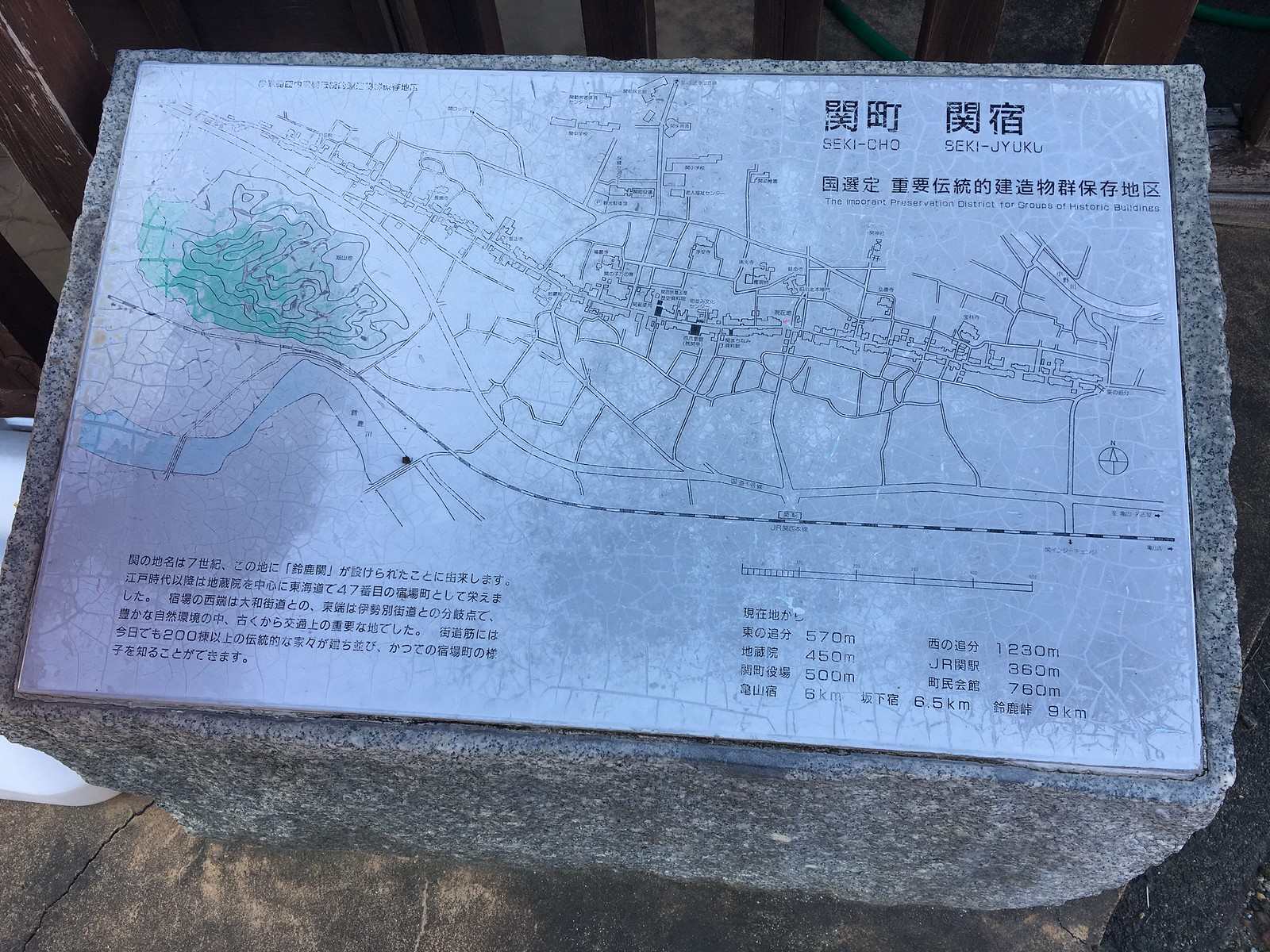 次 東海道 距離 53