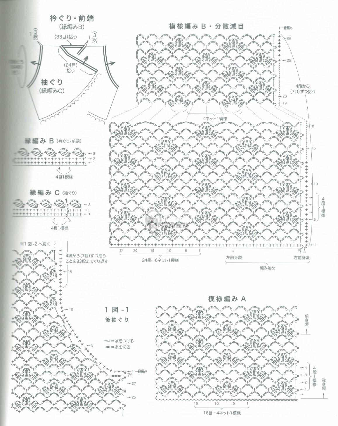 0674_NV80446 (34)