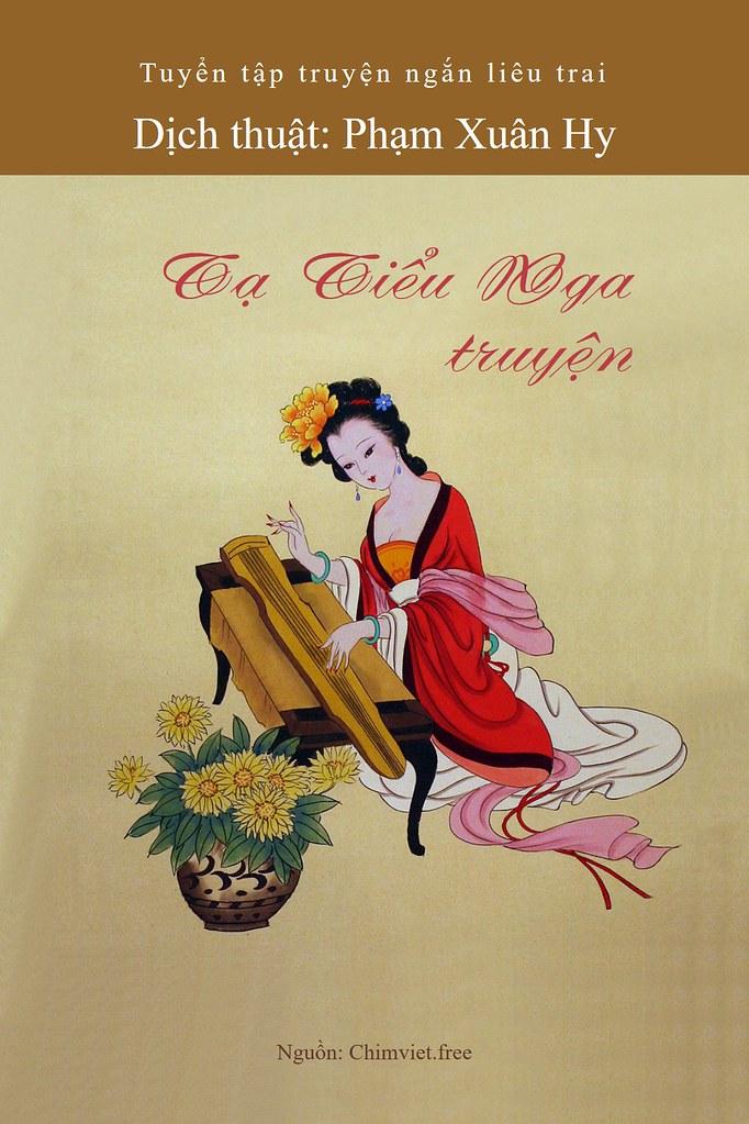 Tạ Tiểu Nga Truyện - Nhiều tác giả