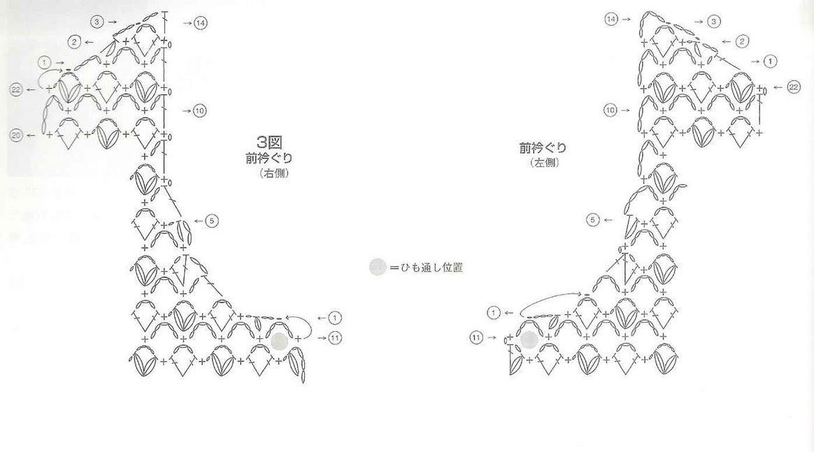 0911_Amu 2007 9 (45)