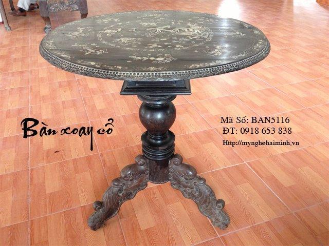 banxoayco BAN5116a zpslcggcvvg
