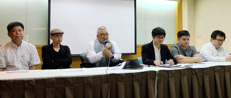 20170612 民間連署檢討前瞻