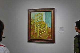 London - National Gallery Van Gogh Chair
