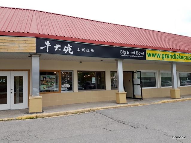 Big Beef Bowl Markham storefront