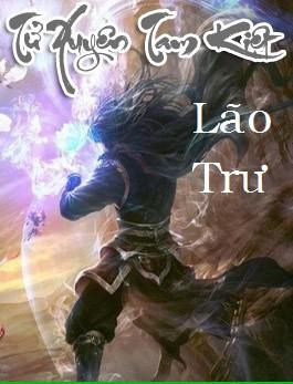Tử Xuyên Tam Kiệt - Lão Trư