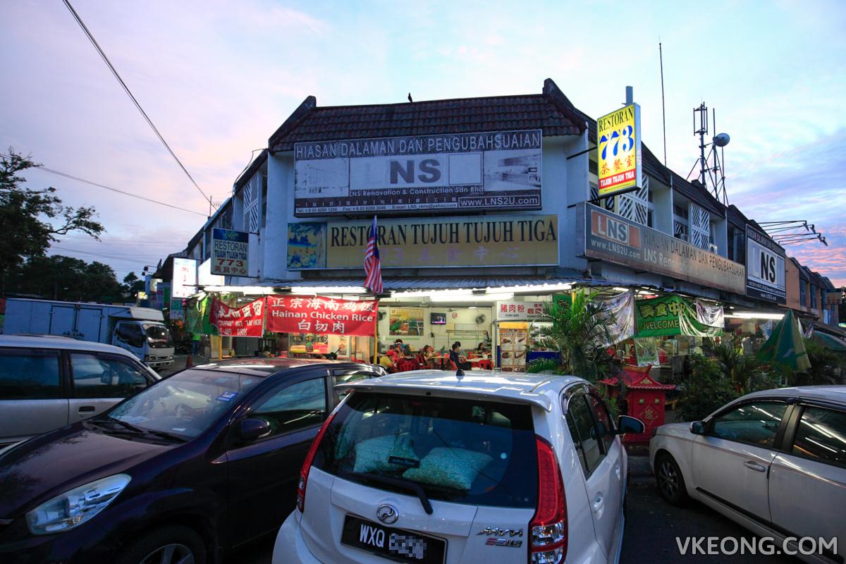 Restoran 773 Taman Bukit Maluri Kepong