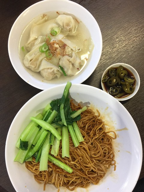 雲吞麵 Wonton noodles