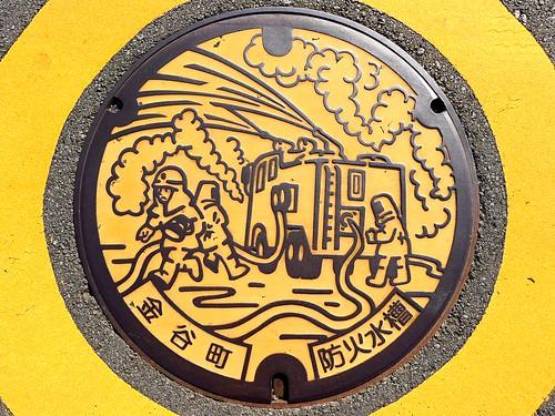 Kanaya Shizuoka, manhole cover (静岡県金谷町のマンホール)