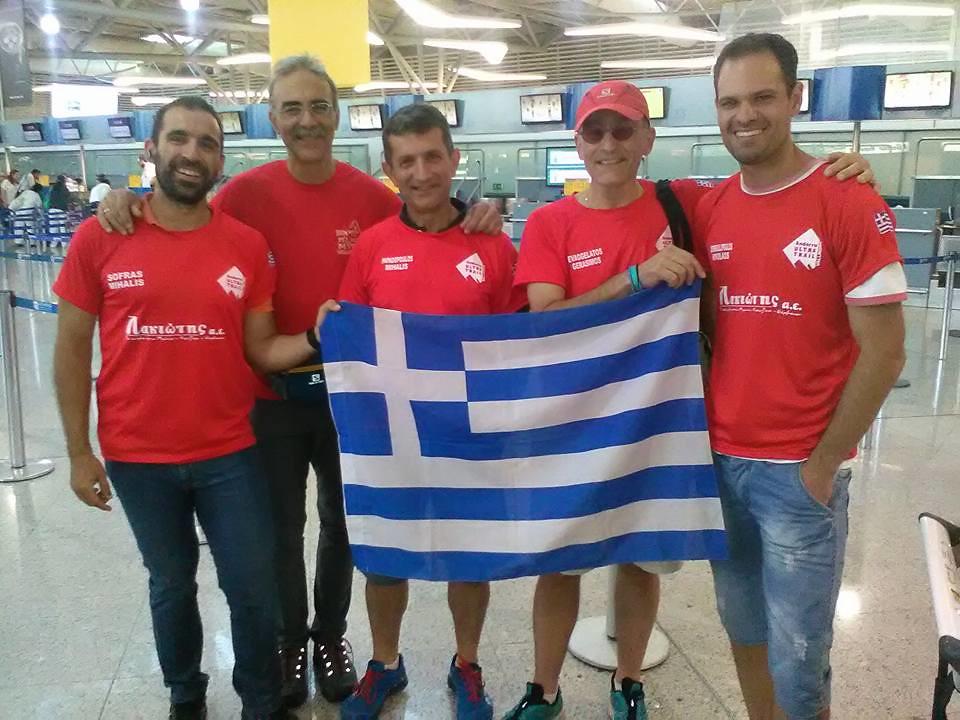 Η ελληνική ομάδα του Euforia λίγο πριν την αναχώρησή της για Ανδόρρα! (φωτό Γεράσιμος Ευαγγελάτος)