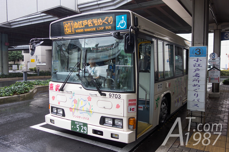 Koedo Kawagoe Loop Bus