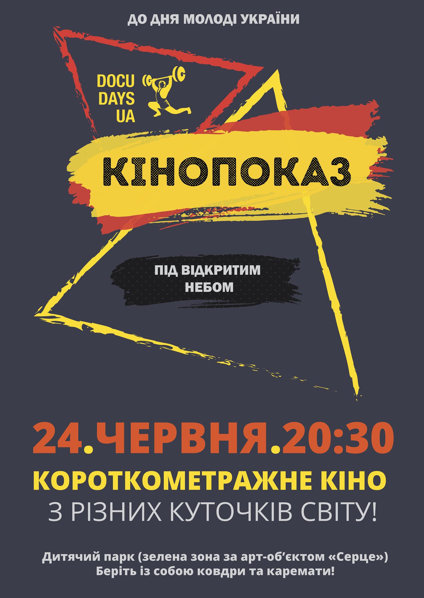 КИНО2030_ИНТЕРНЕТ