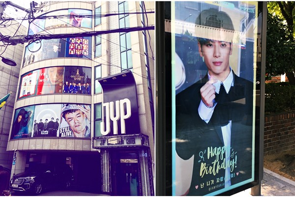 KPop in Seoul (JYP)